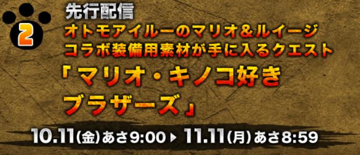 f:id:kun-maa:20131014215329p:plain