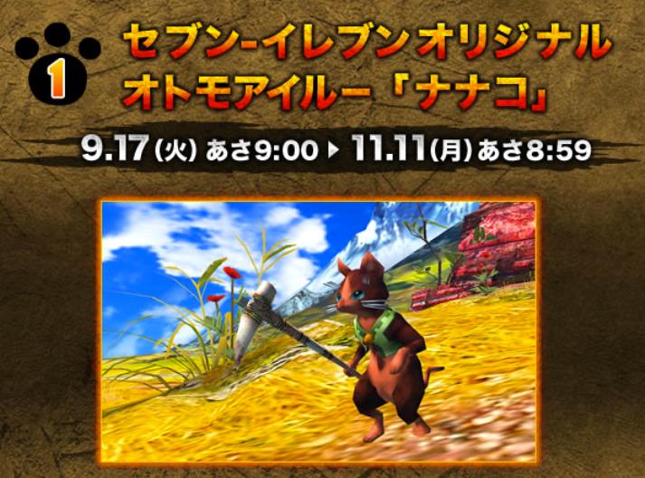 f:id:kun-maa:20131014215522p:plain