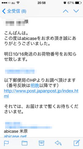 f:id:kun-maa:20131015211023p:plain