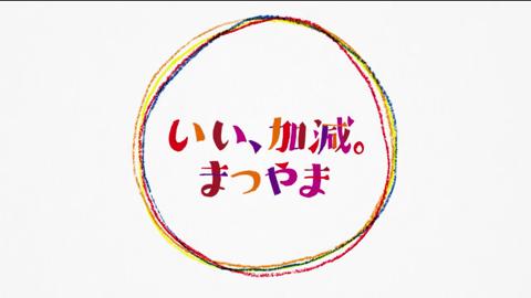 f:id:kun-maa:20131016215752p:plain