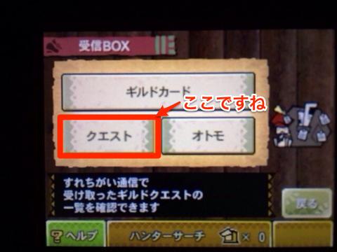 f:id:kun-maa:20131016230240p:plain