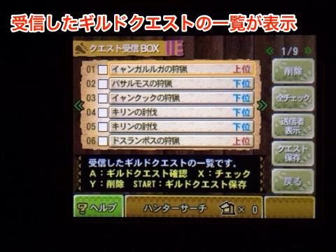 f:id:kun-maa:20131016230337p:plain