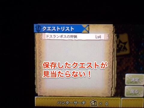 f:id:kun-maa:20131016232010p:plain