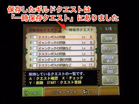 f:id:kun-maa:20131016232545p:plain