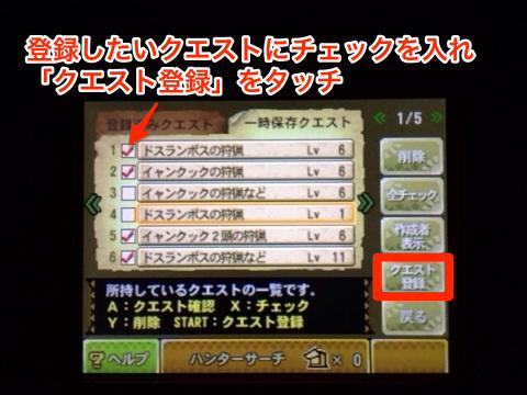 f:id:kun-maa:20131016232751p:plain