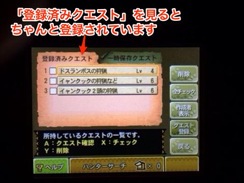 f:id:kun-maa:20131016233002p:plain