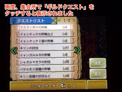 f:id:kun-maa:20131016233436p:plain