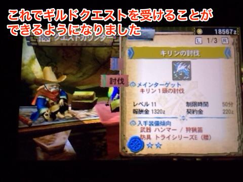 f:id:kun-maa:20131016233606p:plain