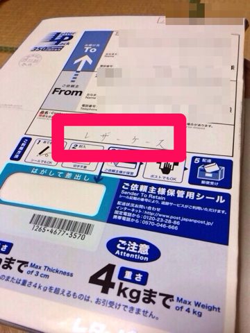 f:id:kun-maa:20131017221403p:plain