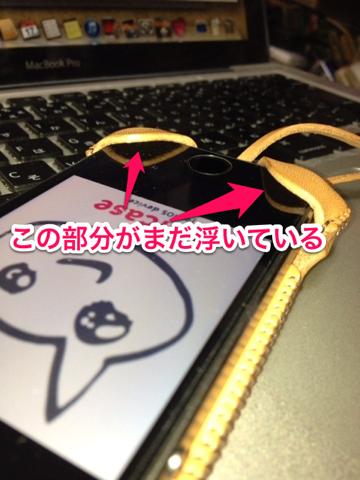 f:id:kun-maa:20131017224442p:plain