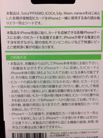 f:id:kun-maa:20131018225051j:plain