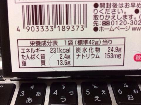 f:id:kun-maa:20131019000316j:plain