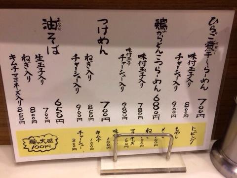 f:id:kun-maa:20131019134319j:plain