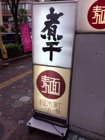 f:id:kun-maa:20131019140735j:plain