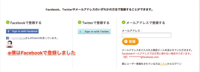 f:id:kun-maa:20131020003400p:plain
