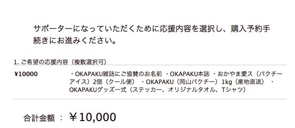 f:id:kun-maa:20131020004323p:plain