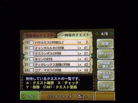 f:id:kun-maa:20131021221408j:plain