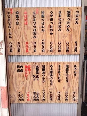 f:id:kun-maa:20131023115129j:plain