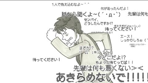 f:id:kun-maa:20131025235210p:plain