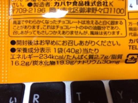 f:id:kun-maa:20131026213205j:plain