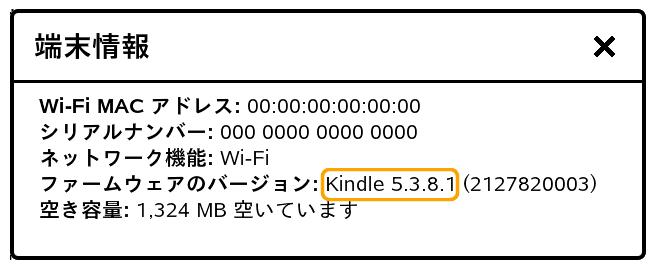f:id:kun-maa:20131026222701p:plain