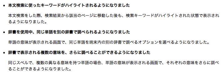 f:id:kun-maa:20131026222912p:plain