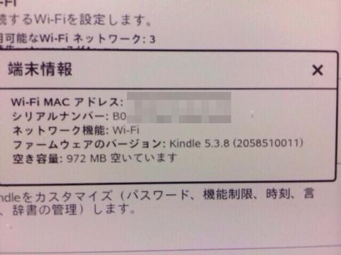 f:id:kun-maa:20131026224115p:plain