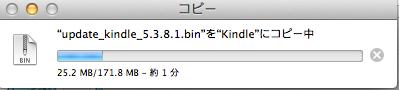 f:id:kun-maa:20131026225041p:plain