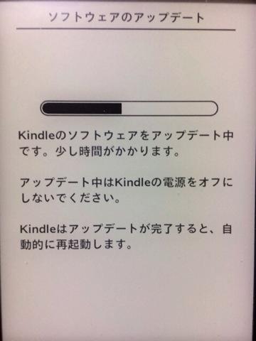 f:id:kun-maa:20131026225140j:plain