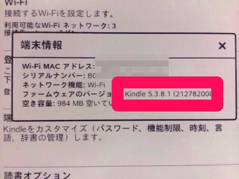 f:id:kun-maa:20131026230145p:plain