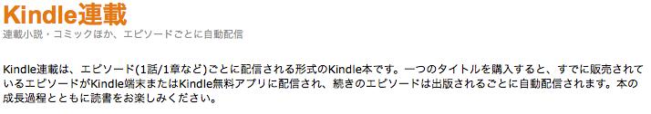 f:id:kun-maa:20131026233617p:plain