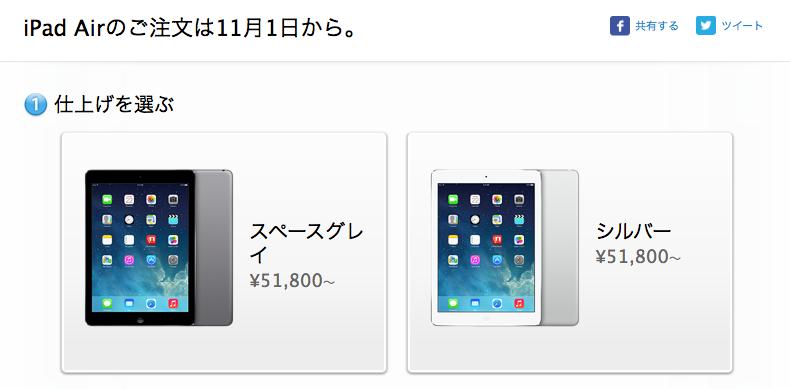 f:id:kun-maa:20131027160611p:plain