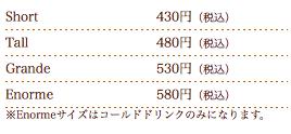 f:id:kun-maa:20131102001548p:plain