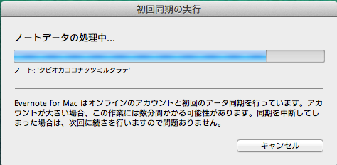f:id:kun-maa:20131102161359p:plain