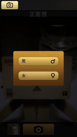 f:id:kun-maa:20131102191034p:plain