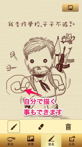 f:id:kun-maa:20131102192255p:plain