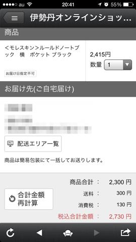 f:id:kun-maa:20131102215032p:plain