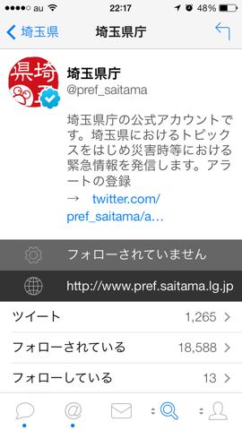 f:id:kun-maa:20131107232256p:plain