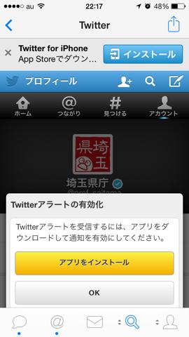 f:id:kun-maa:20131107232710p:plain