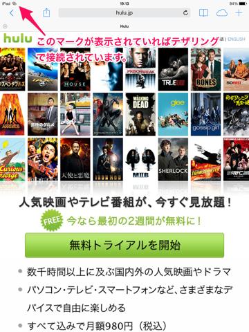 f:id:kun-maa:20131109204152p:plain