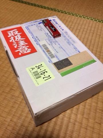 f:id:kun-maa:20131110191055j:plain