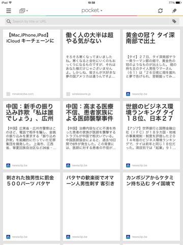 f:id:kun-maa:20131111212352p:plain