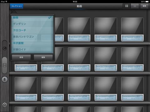 f:id:kun-maa:20131111221631p:plain