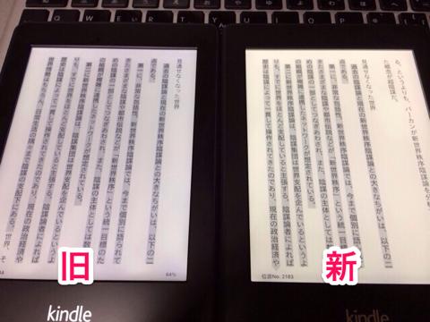 f:id:kun-maa:20131112231712p:plain