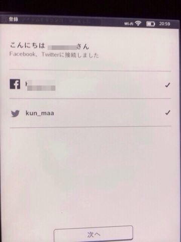 f:id:kun-maa:20131112234612p:plain