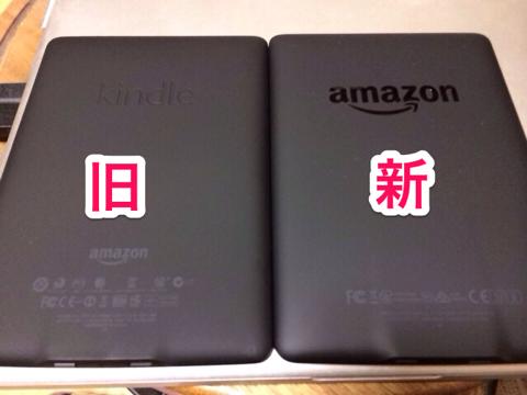 f:id:kun-maa:20131112234750p:plain