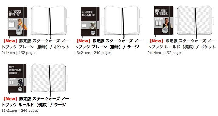 f:id:kun-maa:20131114212515p:plain
