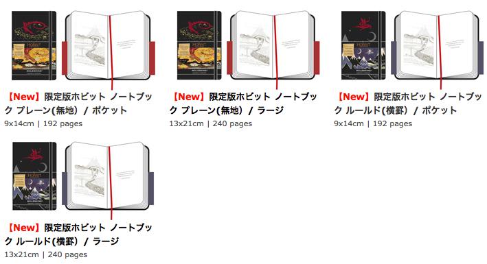 f:id:kun-maa:20131114212528p:plain