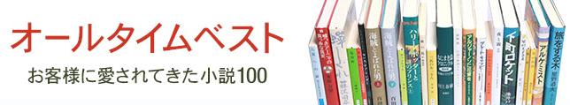 f:id:kun-maa:20131115222129p:plain