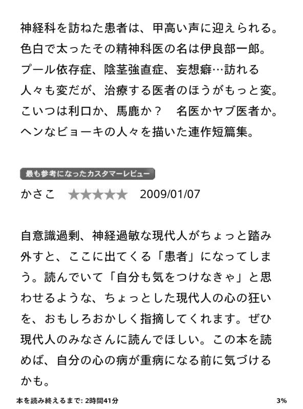 f:id:kun-maa:20131115223815p:plain